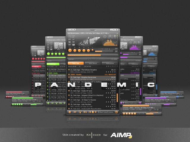 AIMP Audio Player 3.10.1074 Final Portable скачать бесплатно.